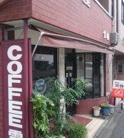 Unzen Coffee Shop