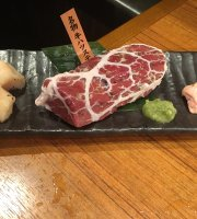 Grilled Beef And Innards Kawasaki Horumon Gekijo