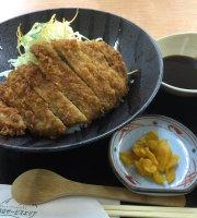 Kirishima Service Area Kudari Restaurant