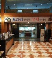 Korean Restaurant Doraji