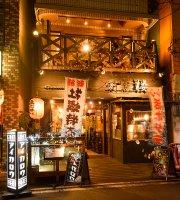 Yokohamachukagai Aikarou
