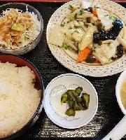 Sosaku Chinese Restaurant Shunsaitei