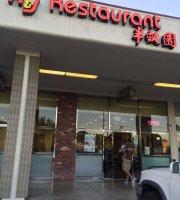 A & J Restaurant
