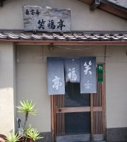 Handmade Udon Shofukutei