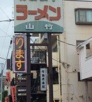 Yamatake Sapporo Ramen Itabashi
