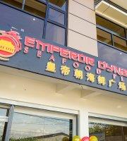 Emperor Dynasty Seafood Plaza