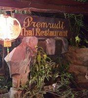 ร้านอาหารไทย เปรมฤดี