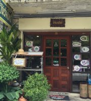 Rompoe Restaurant