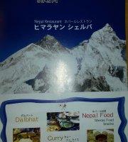 Himalayan Sherpa Matsumoto
