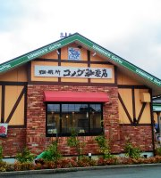 Komeda Coffee (Cainz Ichihara)
