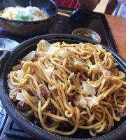 Hiruzen Handmade Udon Yasubo