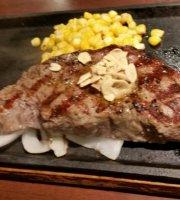 Ikinari Steak Ichigaya