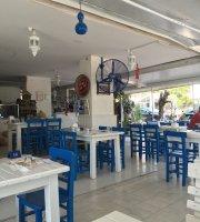 Mavro Restoran