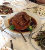 New Szechuan Restaurant