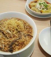 Din Tai Fung Nanba Dining Maison