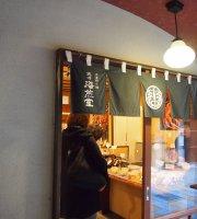 Kinosaki Kaisendo