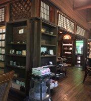 Furiko Cafe
