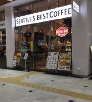 Seattle's Best Coffee Jr Oita