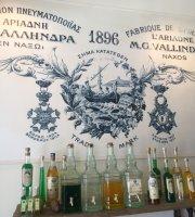Kitron Cafe Naxos