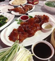 YiLiang Roast Duck