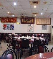 Hai Wei Zhen Seafood Restaurant