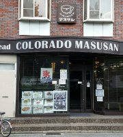 Masusan Coffee Shop