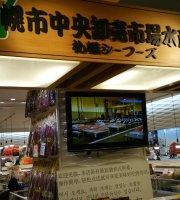 Sapporo Sea Foods