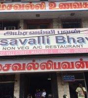 Hotel Restaurant Amsavalli Bhavan