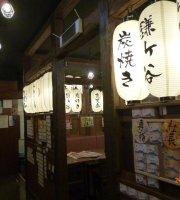 Yamauchinojo Kamagaya West Entrance Ekimae