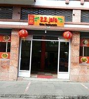 Z.Z. Jefe Chino Restaurante