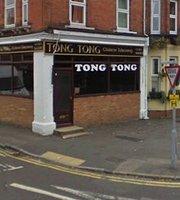 Tong Tong Chinese Takeaway