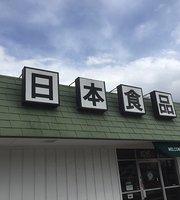 Japan Sage Market