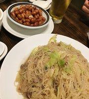 Qingcaiyuan Restaurant