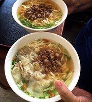 Baohua Noodle