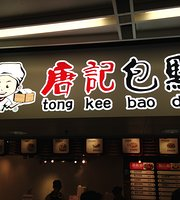 Tong Kee Bao Dim