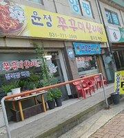 Yunjeong Webfoot Octopus Barley Rice