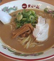 Tenka Ippin Utsunomiya