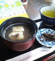 Hirugashima Chaya