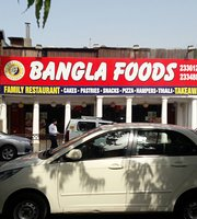 Bangla Foods