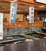 Warakushin Kashihara Jingu