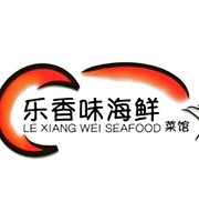 Le Xiang Wei Seafood