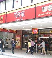 Sukiya - Nanjing Yitong Store