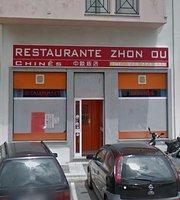 Zhon Ou