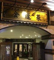 Golden Formosa