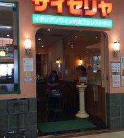 Saizeriya Aeon Town Hirano