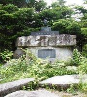 Yamamoto-Goya Furusato-Kan