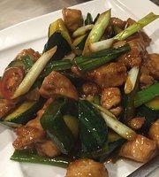 Qian Cai Hakka Restaurant