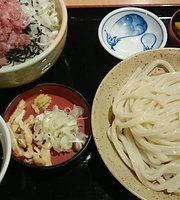 Kyubeya Nanakodai