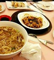 Restaurante Kiku Chan