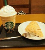Starbucks Coffee Kinshicho Termina2